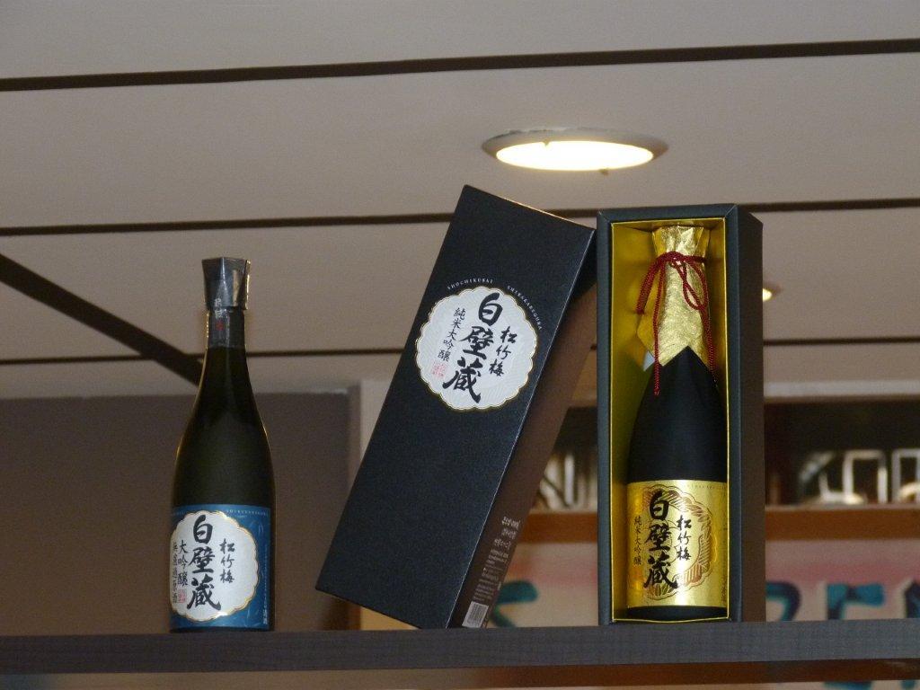 halles_de_narbonne_cuisine_japonaise_sushis_kioskasie_christophe_illac-44